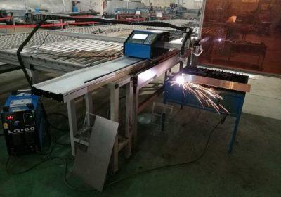 Портативная машина для плазменной резки с ЧПУ 100А для листового железа 1-15 мм