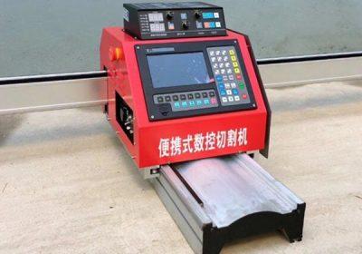 Портативная машина для плазменной резки с ЧПУ