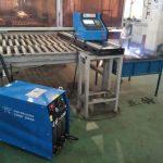 Лучшее металлорежущее оборудование для обслуживания cnc плазменная резка